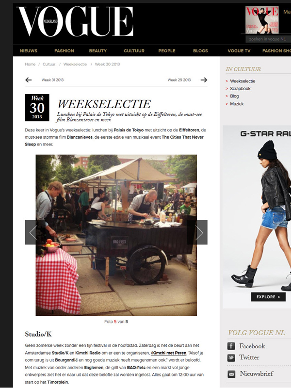 BAQ-fiets-op-Vogue